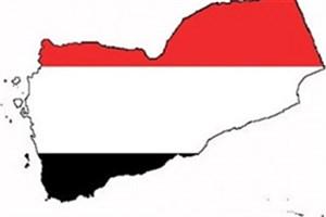 آتش بس در یمن اجرایی شد