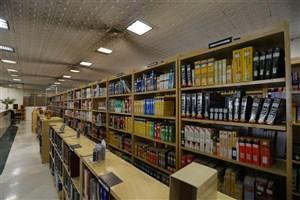 اختصاص بیش از پنج میلیارد ریال بودجه جهت خرید کتابهای تخصصی مورد نیاز گروههای آموزشی