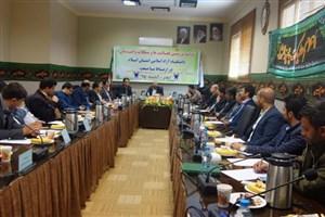 برگزاری نشست بررسی فعالیت ها و مشکلات واحدهای دانشگاه آزاد اسلامی در ارتباط با صنعت در ایلام