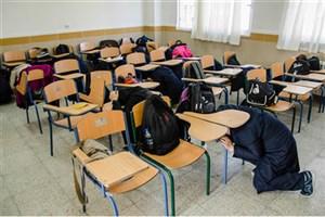 مدارس کشور لرزیدند
