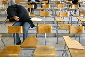 دانشگاههای ایران با صندلیهای خالی مواجهند