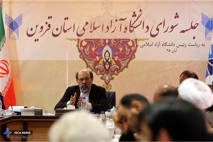 جلسه شورای دانشگاه آزاد اسلامی استان قزوین