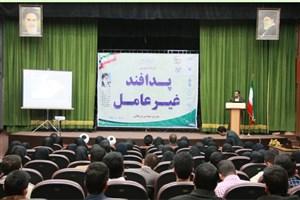 مشارکت ویژه دانشگاهها در نهادینه کردن«پدافند غیر عامل»