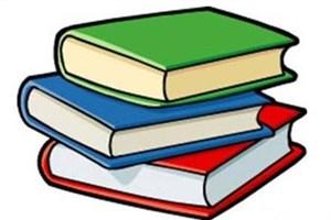 فهرست 10 میلیارد ریالی خرید  کتاباز ناشران اعلام شد