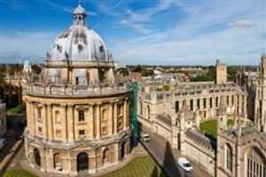 دانشگاه آکسفورد در سال 2017 دوره های آموزشی آنلاین رایگان برگزار می کند