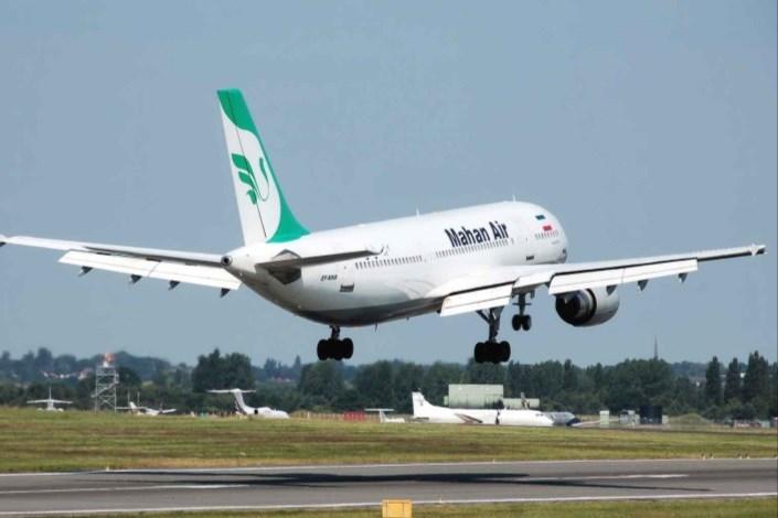 چارتری شدن پروازهای تهران و کیش از فرودگاه بجنورد