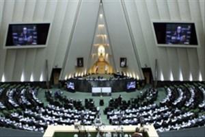 مجلس در هفته ای گذشت/ از واکنش لاریجانی به لغو سخنرانی مطهری در مشهد تا حضور  رئیس جمهور اسلوونی در صحن علنی