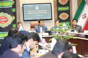 رییس واحد کرمانشاه: کار اصلی شوراهای تخصصی عزم جدی برای بررسی مشکلات و راه کار رفع آنها باشد