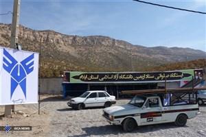 دانشگاه آزاد اسلامی استان ایلام در مسیر عشق/تصاویر