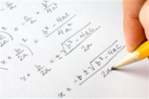 ارائه آخرین یافتههای ریاضیات گسسته و رمزنگاری