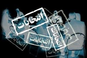 رحیمی، حضرتی و نجفی عضو هیأت نظارت بر انتخابات شوراها در تهران شدند