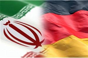 همکاری پژوهشگران ایران و آلمان در راستای زیست بوم خلیج فارس آغاز شد