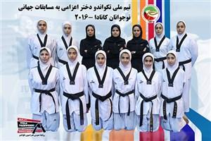 با درخشش دختران ایران نایب قهرمان شد
