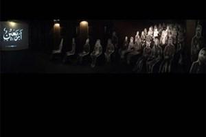 «اربعین» ناصر تقوایی برای چهل عروسک به نمایش درآمد