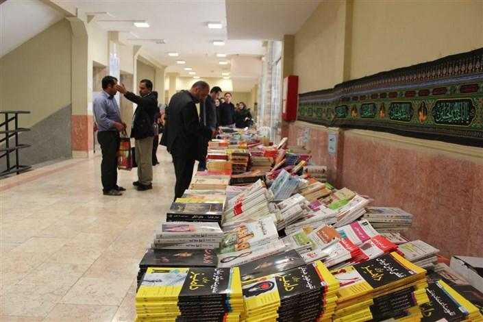 نمایشگاه کتاب و محصولات آموزشی در واحد تهران شرق