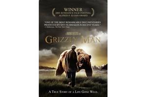 «مرد خرسی» در فرهنگسرای سرو تحلیل می شود