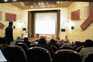 بمناسبت هفته کتاب: برگزاری مسابقه کتابخوانی در دانشگاه آزاد اسلامی واحد رشت