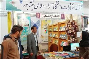 برندگان مسابقه کتابخوانی دانشگاه آزاد اسلامی نیشابور مشخص شدند