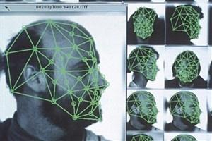 احراز هویت گردشگران با فناوری تشخیص چهره