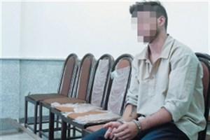 دستگیری خدمتکار جوانی که 1.5میلیاردتومان پول و طلاهای زن76ساله را دزدید