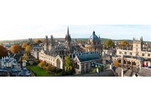 دانشگاه آکسفورد سنت 700 ساله خود را میشکند