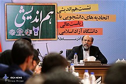 دکتر میرزاده: تاثیرات مثبت دانشگاه آزاد اسلامی در حوزه توسعه علمی ایران انکار ناپذیر است