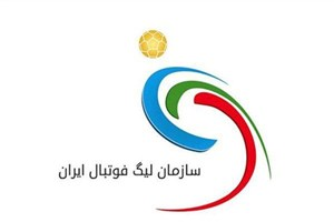 برنامه یک چهارم نهایی جام حذفی ایران