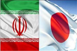 دوازدهمین دور گفت وگوی حقوق بشری ایران و ژاپن در توکیو آغاز شد