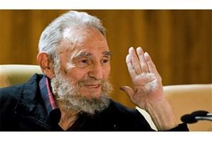 مراسم یادبود فیدل کاسترو با حضور رهبران آمریکای لاتین و چند شخصیت بینالمللی