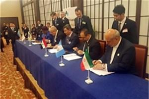 ایران به معاهده منشور جهانی انرژی پیوست