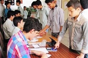 ثبت نام کودکان برای شناسایی و هدایت صحیح استعدادها در سرای محلات منطقه 11 آغاز شد