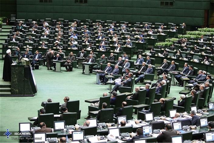 جلسه رای اعتماد به وزرای پیشنهادی دولت