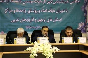 تفکرات آیت ا... هاشمی دانشگاه آزاد اسلامی را سرپا نگه داشته است