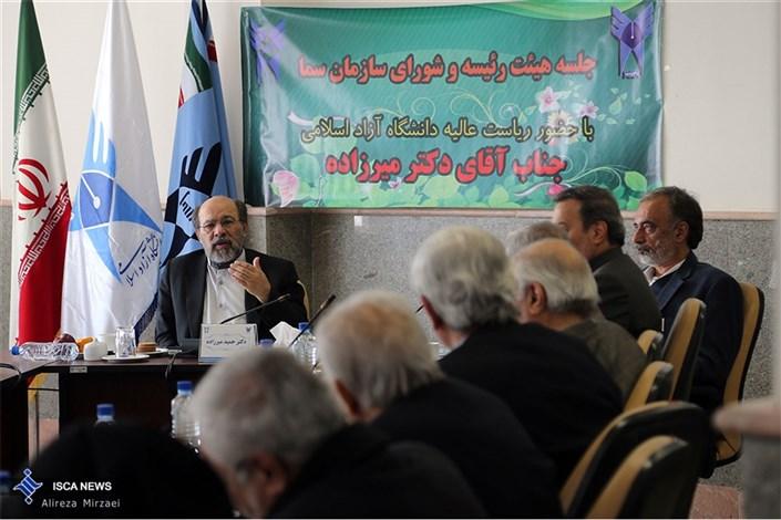 جلسه هیئت رییسه و شورای سازمان سما با حضور دکتر میرزاده