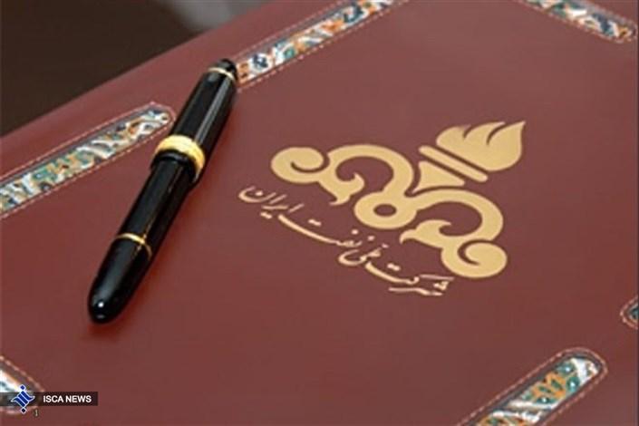 شرکت نفت و شرکت پالایش نفت لاوان قرارداد فروش گاز امضا کردند