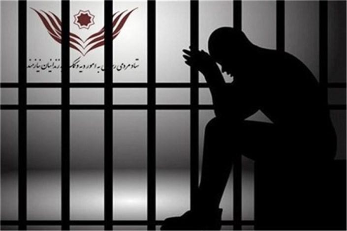 شوخی ۲۵۰ میلیونی، قایقران جوان را روانه زندان کرد