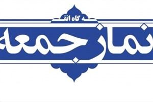 برنامه زمانبندی سخنرانی رییس واحد ورامین در نماز های جمعه دیار 15 خرداد