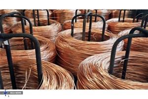 تولید مس کاتد از مرز 110.2 هزار تن گذشت