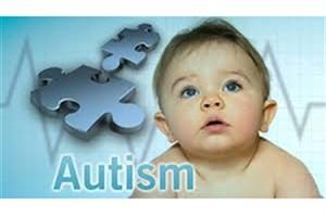 غربالگری آفلاین اتیسم برای کودکان ۲ تا ۵ سال آغاز شد