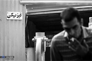 مرگ دو معتاد کارتنخواب در پارک استقلال /فاصله با  مددسرای شهرداری چند صد متر