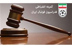 واکنش کمیته انضباطی به اتفاقات بازی صبای قم-استقلال