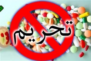 تحریمهای آمریکا مانع دسترسی ایران به دارو و تجهیزات پزشکی هستند