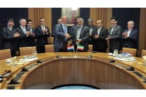 یادداشت تفاهم هلند و ایران در زمینه کشاورزی
