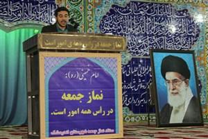 سخنرانی پیش از خطبه های نماز جمعه مسئول بسیج دانشجویی دانشگاه آزاد اسلامی اندیمشک