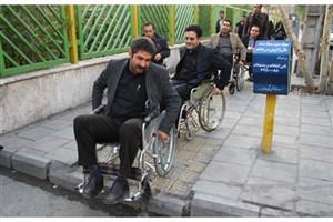 75 درصد ساختمان های دولتی برای تردد معلولان مناسب سازی نشده  است