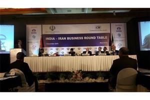 حضور ظریف در جمع تجار و بازرگانان ایرانی و هندی