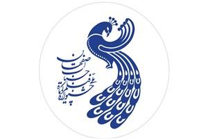 مهلت ارسال آثار به جشنواره حسنات تمام شد