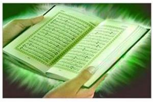 کانون قرآن و عترت واحد آباده جزو کانون های برتر استان فارس