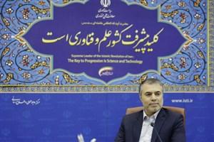 بسیج نیروهای دانش بنیان برای حل مشکل خوزستان
