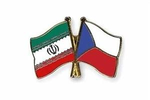 جمهوری چک خواستار همکاری با ایران در زمینه مبارزه با تروریسم شد